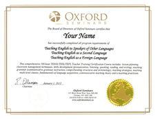 diploma oxford