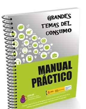 manual-consumo