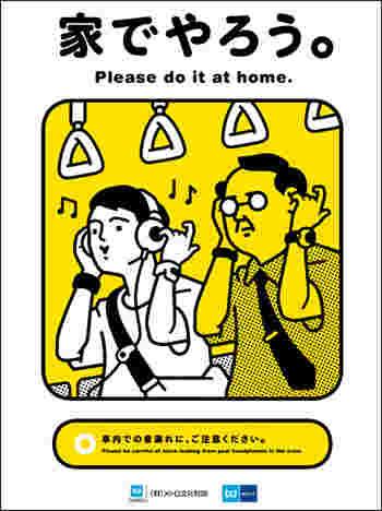 musica-en-metro